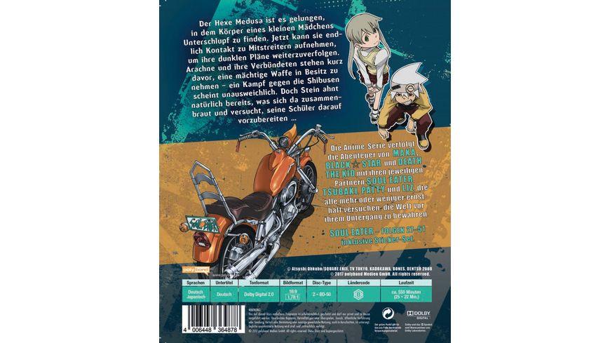 Soul Eater Folge 27 51 inklusive Sammelschuber und Stickerset 2 BRs