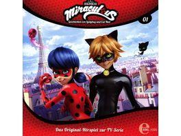 Miraculous Folge 1 Stuermisches Wetter Der Bubbler CD