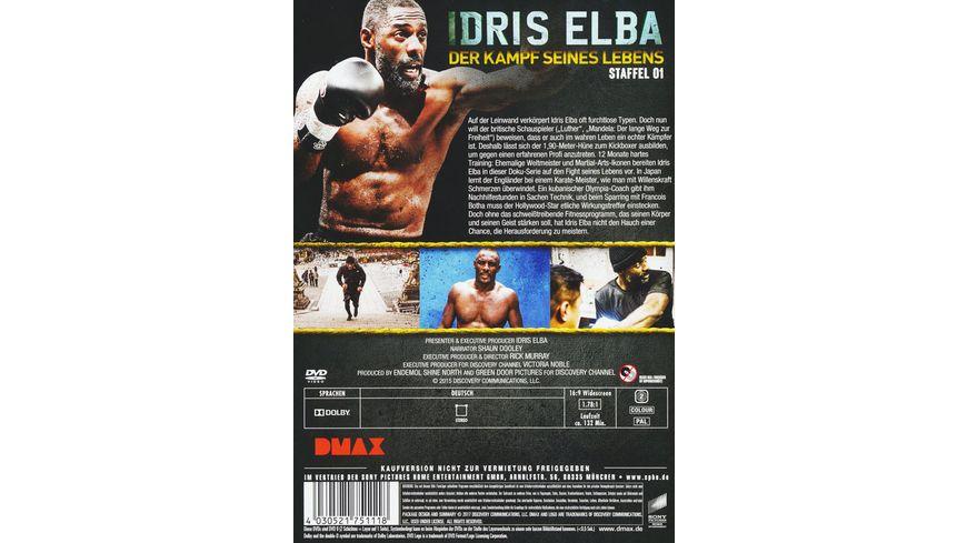 Idris Elba Der Kampf seines Lebens Staffel 1 DMAX