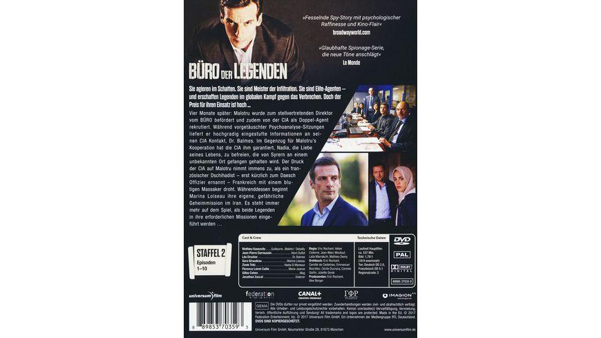 Buero der Legenden Die komplette zweite Staffel 3 DVDs