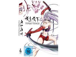 Tenjo Tenge Gesamtausgabe 5 DVDs