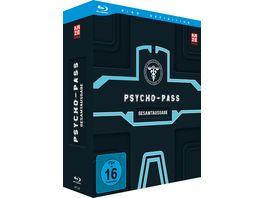 Psycho Pass Gesamtausgabe Deluxe Edition 4 BRs
