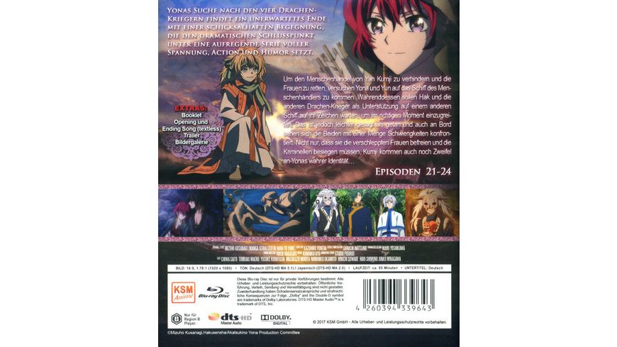 Akatsuki No Yona Prinzessin der Morgendaemmerung Volume 5 Episoden 21 24