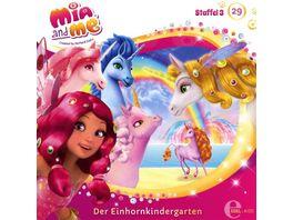 29 Original HSP TV Der Einhornkindergarten