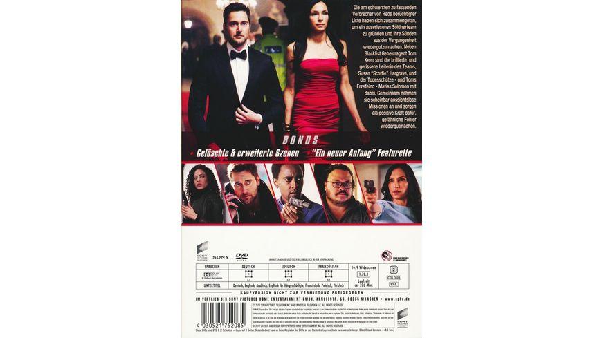 The Blacklist Redemption Die komplette erste Season 2 DVDs