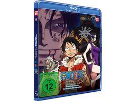 One Piece TV Special 3D2Y