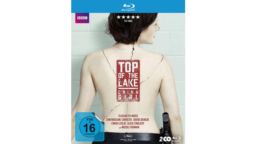 Top of the Lake China Girl 2 BRs