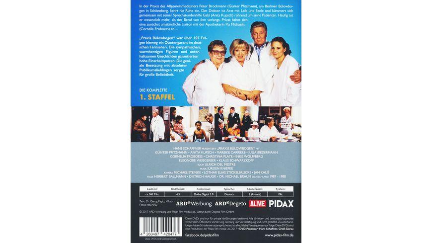 Praxis Buelowbogen Staffel 1 Die ersten 20 Folgen der Kultserie mit Guenter Pfitzmann Pidax Serien Klassiker 7 DVDs