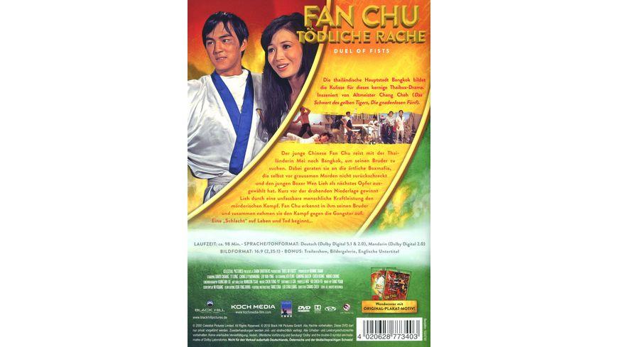 Fan Chu Toedliche Rache Duel Of Fists