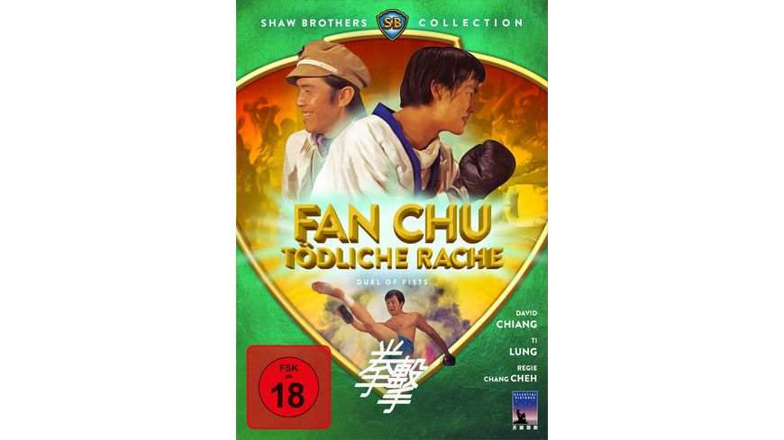 Fan Chu Toedliche Rache Duel Of Fists Shaw Brothers Collection DVD