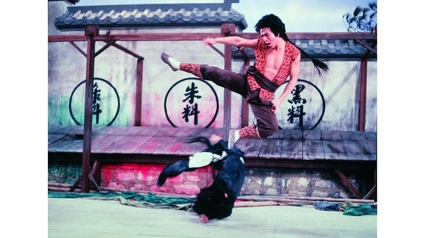 Der Todesschrei des gelben Tigers Shaolin Rescuers Shaw Brothers Collection Blu ray