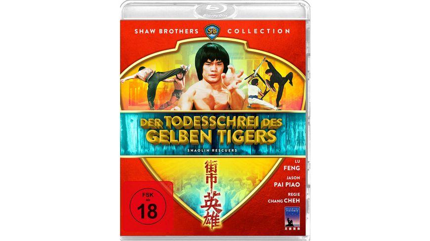 Der Todesschrei des gelben Tigers Shaolin Rescuers