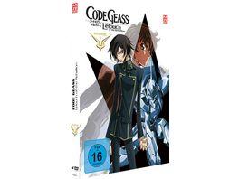 Code Geass Lelouch of the Rebellion Staffel 1 Mediabook Gesamtausgabe 4 DVDs