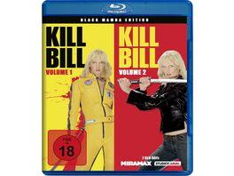 Kill Bill Volume 1 2 Black Mamba Edition Ultimate Fan Collection
