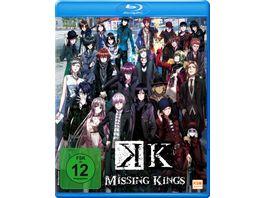 K Missing Kings The Movie