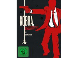Kobra uebernehmen Sie Die komplete Serie 47 DVDs