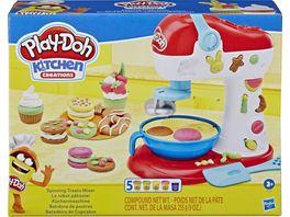 Hasbro Play Doh Kuechenmaschine