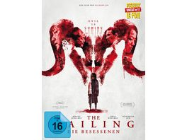 The Wailing Die Besessenen Limited Edition Mediabook DVD