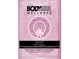 BODY SOUL Bio Cellulose Tuchmaske Japan