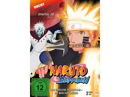 Naruto Shippuden Das endlose Tsukuyomi Die Beschwoerung Staffel 20 1 Folgen 634 641 2 DVDs