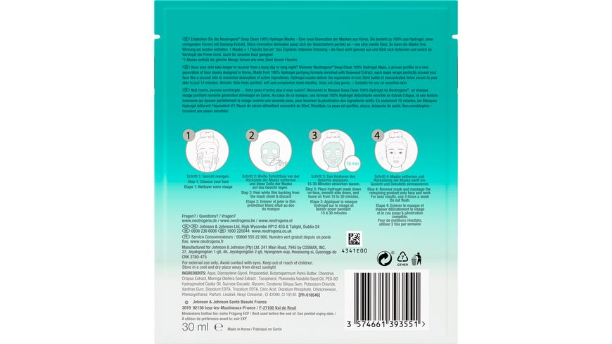 Neutrogena Deep Clean Hydrogel Maske