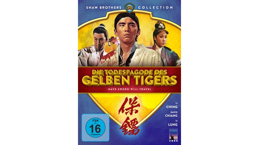 Todespagode des gelben Tigers Have Sword Will Travel Shaw Brothers Collection DVD