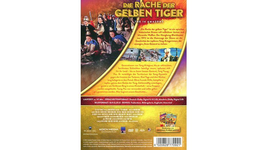 Die Rache der gelben Tiger Shaw Brothers Collection DVD