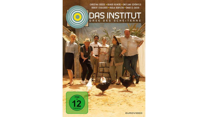 Das Institut des Scheiterns 2 DVDs