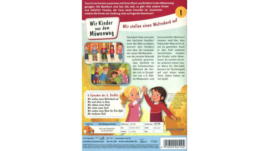 Wir Kinder aus dem Moewenweg und andere Geschichten 1 Wir stellen einen Weltrekord auf