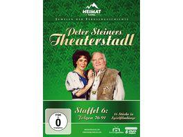 Peter Steiners Theaterstadl Staffel 6 Fernsehjuwelen 8 DVDs