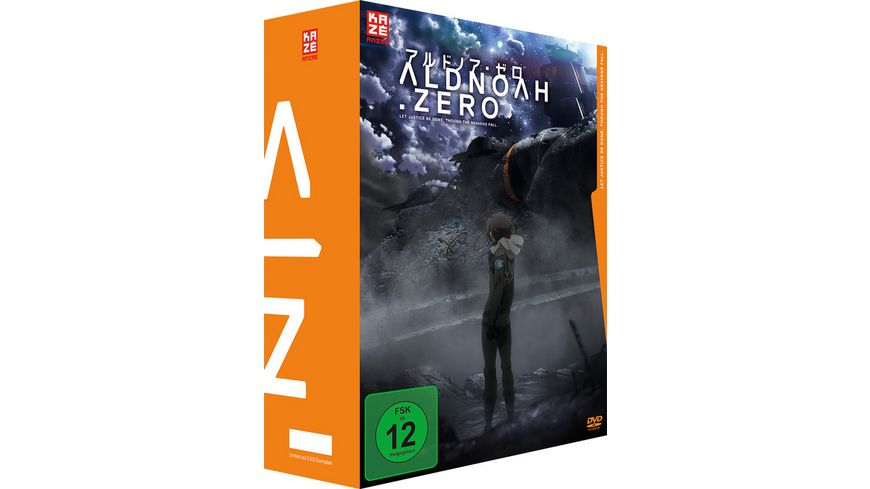 Aldnoah Zero 2 Staffel DVD 5 Sammelschuber
