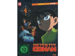 Detektiv Conan TV Serie DVD Box 4 Episoden 103 129 5 DVDs