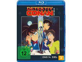 Detektiv Conan 2 Film Das 14 Ziel