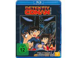 Detektiv Conan 1 Film Der tickende Wolkenkratzer