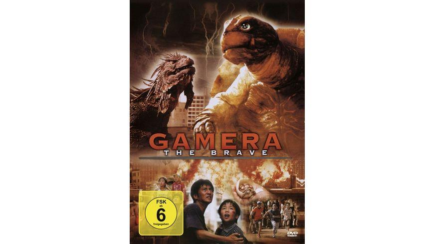 Gamera The Brave Limitierte nummerierte Sonderauflage mit Sammlermuenze