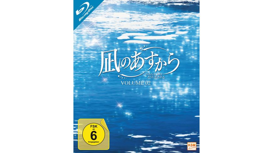 Nagi No Asukara Volume 2 Episoden 07 11