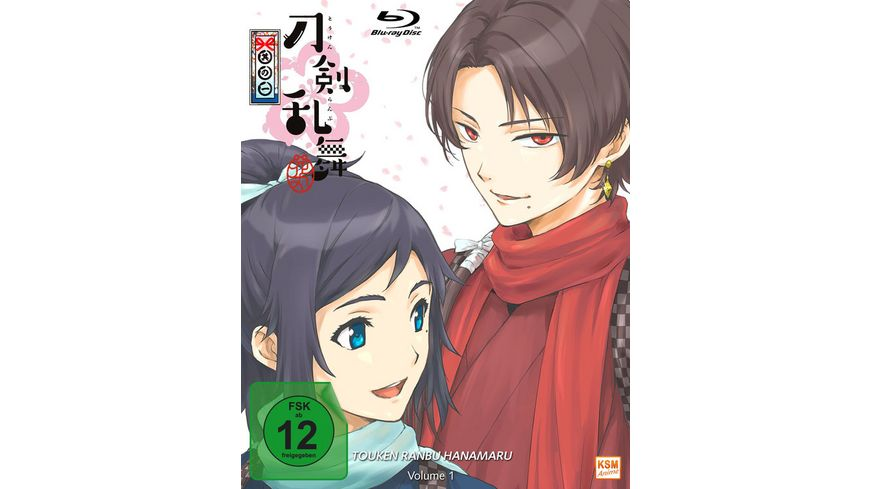Touken Ranbu Hanamaru Episode 01 04