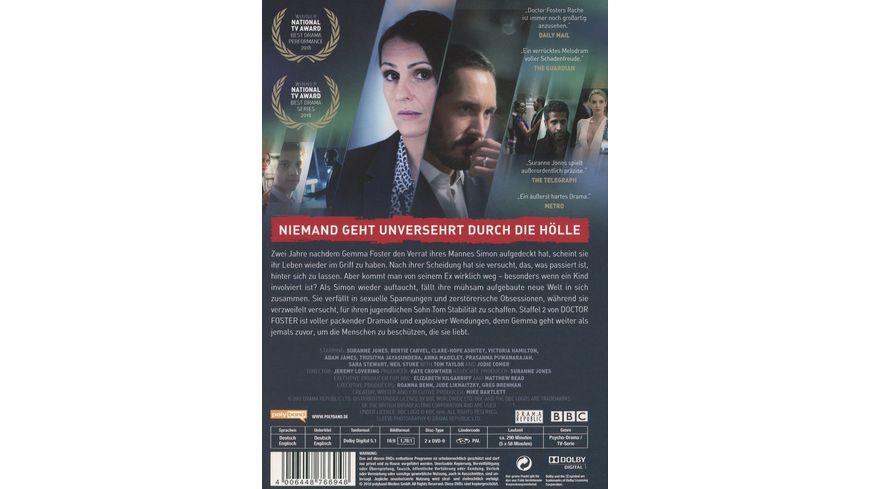 Doctor Foster Staffel 2 2 DVDs