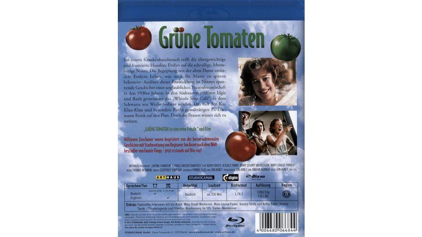 Gruene Tomaten
