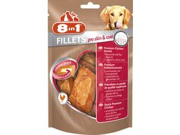8in1 Hundesnack Fillets Pro Skin Coat