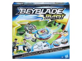 Hasbro Beyblade Burst Switch Strike Battle Set