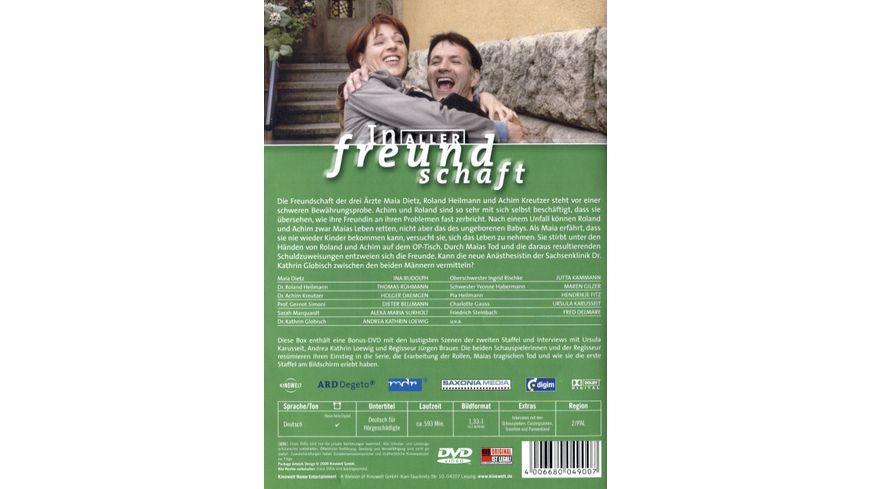 In aller Freundschaft Staffel 2 2 4 DVDs