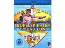 Die Teufelspiraten von Kau Lun The Pirate Shaw Brothers Collection Blu ray