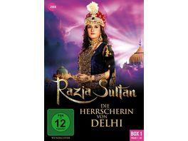 Razia Sultan Die Herrscherin von Delhi Box 1 Folgen 1 20 3 DVDs