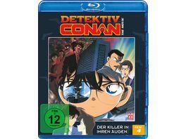 Detektiv Conan 4 Film Der Killer in ihren Augen