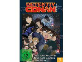 Detektiv Conan 18 Film Der Scharfschuetze aus einer anderen Dimension