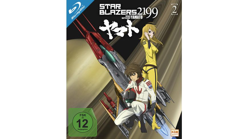 Star Blazers 2199 Space Battleship Yamato Volume 2 Episode 07 11