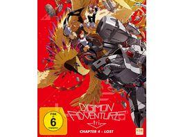 Digimon Adventure tri Chapter 4 Lost