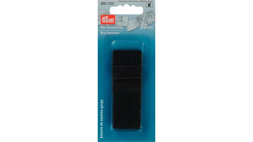 Prym BH-Verschluss mit Hautschutz 30 mm schwarz