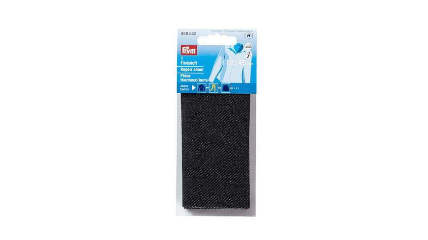 Prym Flickstoff Jeans 12 x 45 cm schwarz